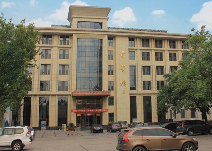 淄博桓台宾馆贵宾楼