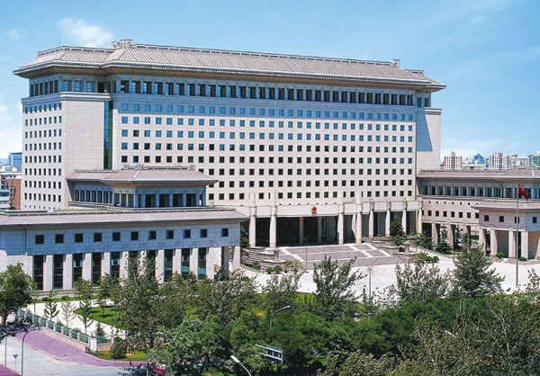 北京中央军委大楼